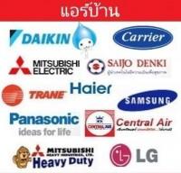 700136 ซื้อขายเช็คราคา เครื่องใช้ไฟฟ้าภายในบ้าน กรุงเทพมหานคร บางขุนเทียน