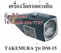 13745174 ซื้อขายเช็คราคา เครื่องมือทำสวน กรุงเทพมหานคร ประเวศ