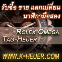 6867983 ซื้อขายเช็คราคา นาฬิกา กรุงเทพมหานคร วังทองหลาง