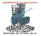 13334701 ซื้อขายเช็คราคา ก่อสร้างและตกแต่ง นนทบุรี บางบัวทอง