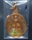 18261801 ซื้อขายเช็คราคา กษัตริย์-เชื้อพระวงศ์ กรุงเทพมหานคร บางแค