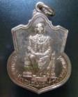 17225206 ซื้อขายเช็คราคา กษัตริย์-เชื้อพระวงศ์ กรุงเทพมหานคร บางแค