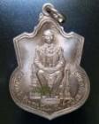 17225207 ซื้อขายเช็คราคา กษัตริย์-เชื้อพระวงศ์ กรุงเทพมหานคร บางแค