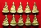 18610607 ซื้อขายเช็คราคา พระกริ่ง นนทบุรี บางใหญ่