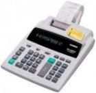 13280109 ซื้อขายเช็คราคา เครื่องเขียน/ เครื่องใช้สำนักงาน กรุงเทพมหานคร มีนบุรี