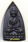 18957409 ซื้อขายเช็คราคา พระเกจิ กรุงเทพมหานคร บึงกุ่ม