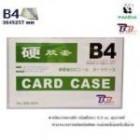 17143714 ซื้อขายเช็คราคา เครื่องเขียน/ เครื่องใช้สำนักงาน กรุงเทพมหานคร ราชเทวี