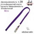 17837914 ซื้อขายเช็คราคา อื่นๆ กรุงเทพมหานคร ราชเทวี