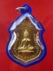 18921115 ซื้อขายเช็คราคา กษัตริย์-เชื้อพระวงศ์ ตรัง ห้วยยอด