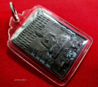 13999816 ซื้อขายเช็คราคา หลวงพ่อจรัญ ปทุมธานี เมือง
