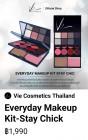 19650716 ซื้อขายเช็คราคา makeup กรุงเทพมหานคร คันนายาว