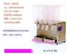 16458717 ซื้อขายเช็คราคา อื่นๆ นนทบุรี ปากเกร็ด