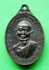 19036117