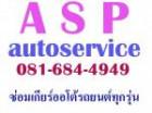 17892420 ซื้อขายเช็คราคา TOYOTA นนทบุรี เมือง
