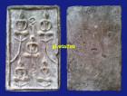 18965420 ซื้อขายเช็คราคา พระเกจิ กรุงเทพมหานคร บึงกุ่ม
