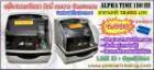 18025826 ซื้อขายเช็คราคา อื่นๆ กรุงเทพมหานคร มีนบุรี