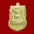 19105828 ซื้อขายเช็คราคา พระเกจิ กรุงเทพมหานคร บางบอน