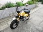 13486730 ซื้อขายเช็คราคา รถจักรยานยนต์ กรุงเทพมหานคร ลาดพร้าว