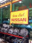 17208730 ซื้อขายเช็คราคา Nissan กรุงเทพมหานคร ลาดพร้าว