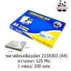 17704332 ซื้อขายเช็คราคา อื่นๆ กรุงเทพมหานคร ราชเทวี