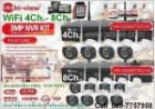 15816033 ซื้อขายเช็คราคา กล้องและอุปกรณ์ กรุงเทพมหานคร คลองสามวา