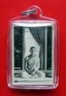 18666835 ซื้อขายเช็คราคา กษัตริย์-เชื้อพระวงศ์ กรุงเทพมหานคร ป้อมปราบศัตรูพ่าย
