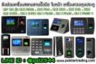 18138436 ซื้อขายเช็คราคา บริการและอื่นๆ กรุงเทพมหานคร มีนบุรี