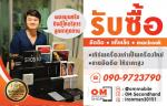 www.pantipmarket.com