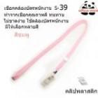 17837337 ซื้อขายเช็คราคา อุปกรณ์สำนักงาน กรุงเทพมหานคร ราชเทวี
