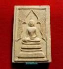18527537 ซื้อขายเช็คราคา พระเกจิ ปทุมธานี เมือง