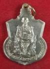 16791039 ซื้อขายเช็คราคา กษัตริย์-เชื้อพระวงศ์ สมุทรสาคร กระทุ่มแบน