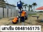 18644439 ซื้อขายเช็คราคา ก่อสร้างและตกแต่ง นนทบุรี บางบัวทอง