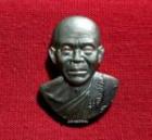 16378140 ซื้อขายเช็คราคา พระเกจิ ปทุมธานี เมือง