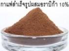 18692241 ซื้อขายเช็คราคา อาหาร ปทุมธานี ธัญบุรี