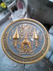 13787742 ซื้อขายเช็คราคา ศิลปะ/ ของสะสม กรุงเทพมหานคร ดอนเมือง
