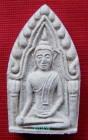 12031543 ซื้อขายเช็คราคา พระเกจิ กรุงเทพมหานคร ป้อมปราบศัตรูพ่าย