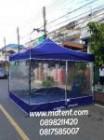 14484448 ซื้อขายเช็คราคา อื่นๆ ปทุมธานี ลำลูกกา