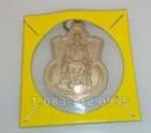 16860651 ซื้อขายเช็คราคา ศิลปะ/ ของสะสม กรุงเทพมหานคร จตุจักร