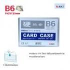 17120453 ซื้อขายเช็คราคา อื่นๆ กรุงเทพมหานคร ราชเทวี