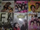 14459754 ซื้อขายเช็คราคา นิตยสาร กรุงเทพมหานคร จตุจักร