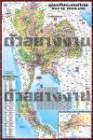 12251257 ซื้อขายเช็คราคา กราฟฟิคดีไซน์, งานศิลปะ กรุงเทพมหานคร หนองแขม