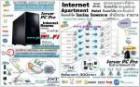 16884057 ซื้อขายเช็คราคา Network กรุงเทพมหานคร คลองสามวา