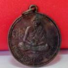20067863
