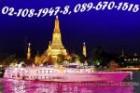 14128964 ซื้อขายเช็คราคา ท่องเที่ยว กรุงเทพมหานคร ธนบุรี