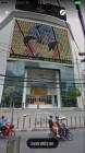 16409766 ซื้อขายเช็คราคา พื้นที่หน้าร้าน/ พื้นที่ขายของ กรุงเทพมหานคร ราชเทวี