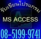 17933466 ซื้อขายเช็คราคา บริการทั่วไป กรุงเทพมหานคร ดินแดง