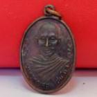 20067767