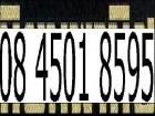 9911868 ซื้อขายเช็คราคา เครื่องดูดฝุ่น เชียงใหม่ เมือง