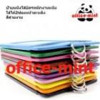 17714970 ซื้อขายเช็คราคา อุปกรณ์สำนักงาน กรุงเทพมหานคร ราชเทวี