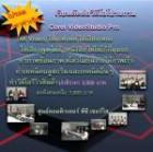 13744571 ซื้อขายเช็คราคา อบรม/สัมมนา ชลบุรี เมือง